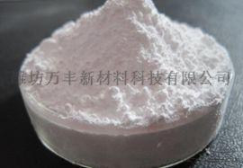 专业生产各种粒度高纯高白氧化镁