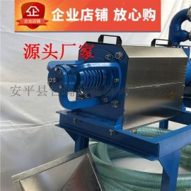 源头厂家直销粪便脱干机 鸡粪牛粪猪粪榨干机水切式固液分离机