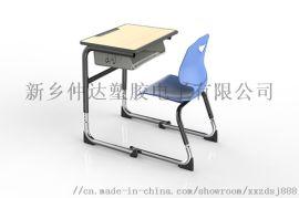 学生教室课桌椅生产厂家