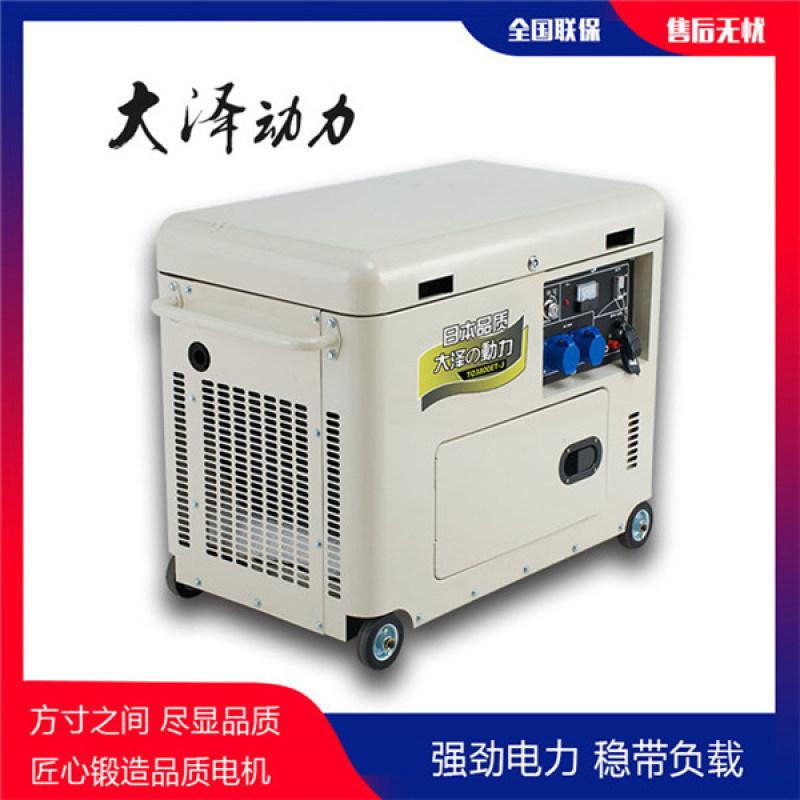 低噪音7千瓦小型柴油發電機組
