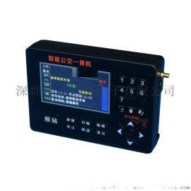 公交报站器厂家,GPS自动公交报站器