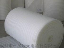 珍珠棉 PE珍珠棉 防静电珍珠棉 珍珠棉型材