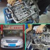 斯柯达变速箱维修案例,变速箱锁档,自动变速箱维修