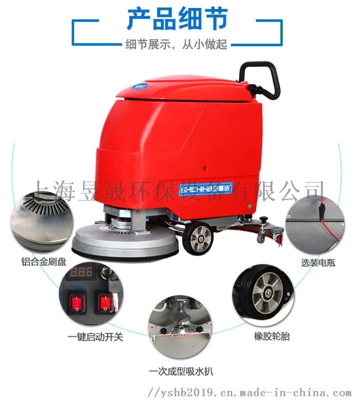 安徽省阜陽市駕駛式洗地機工廠全自動多功能洗地車