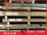 6061幕牆鋁板鋁板廠家6061鋁板合金鋁板