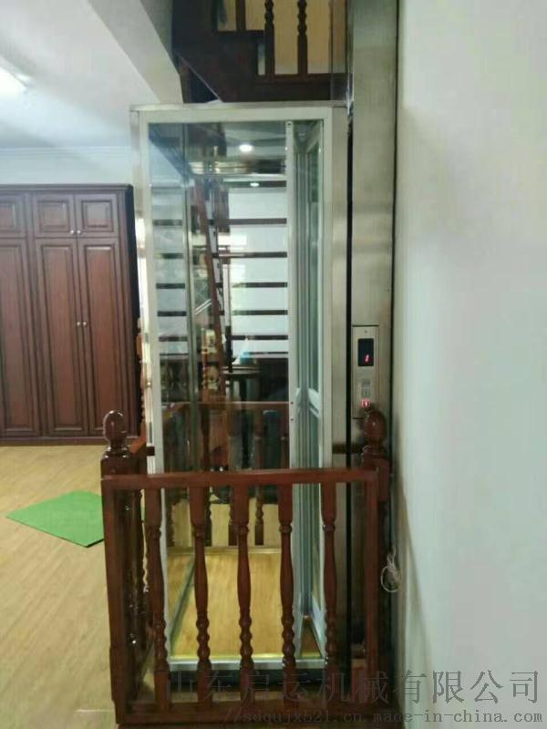 唐山開平區啓運電動平臺液壓電梯家裝小型電梯