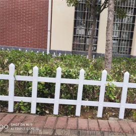 定制公园花坛PVC草坪护栏园林绿化带隔离栅栏
