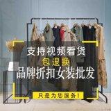 快时尚女装固安到唯众良品店库存尾货服装女式牛仔裤休闲女装外套