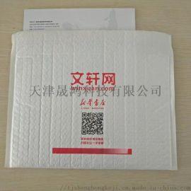 天津生产 加厚气泡膜1米宽 定做气泡袋