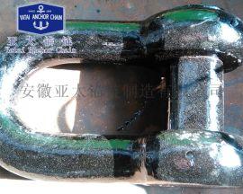 末端卸扣 锚链附件 D型卸扣