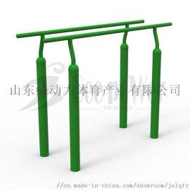 山东蜂动力体育器材厂家供应室外健身器材体育器材双杠
