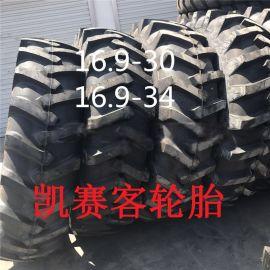 厂家直销拖拉机轮胎20.8-38人字农用轮胎