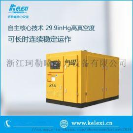 珂勒曦螺杆泵活塞式无油干式机械真空泵原理