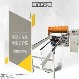 重庆钢筋焊网机工作方式
