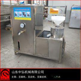 蒸汽加热豆腐机 豆腐机全自动 低耗省人工