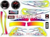 PVC透明彩色标签