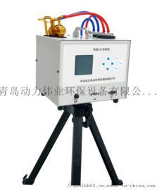 超强负压双路 VOCs 采样器使用溶液吸收法