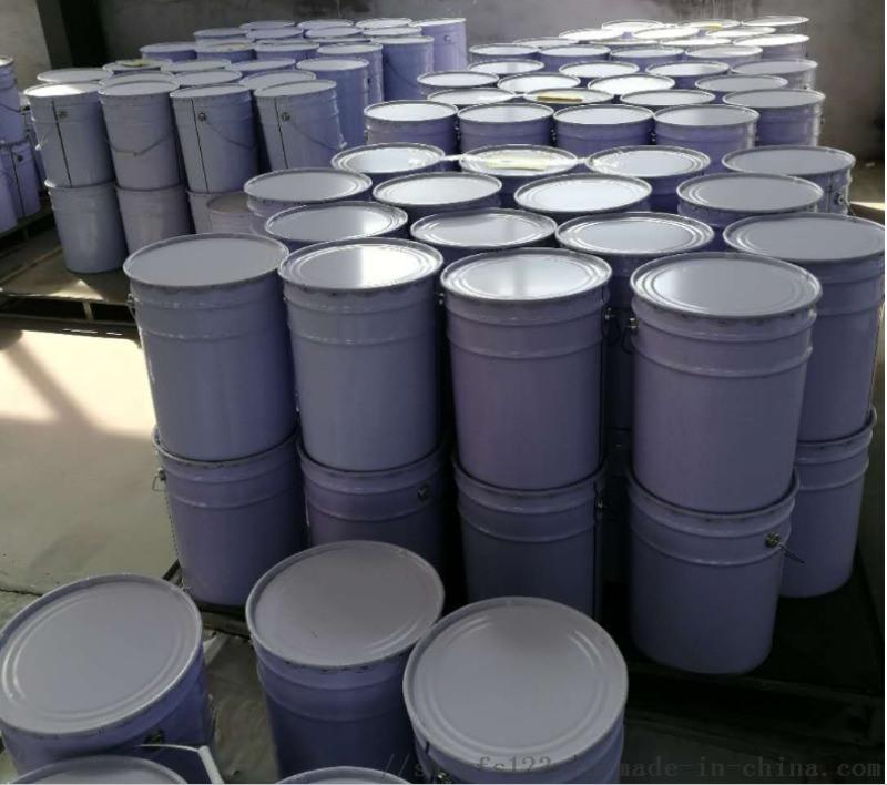 丁晴橡胶LNBR40型 树脂增粘增韧液体丁腈橡胶