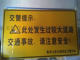 **交通标志牌加工厂 **国道指示牌制作厂家
