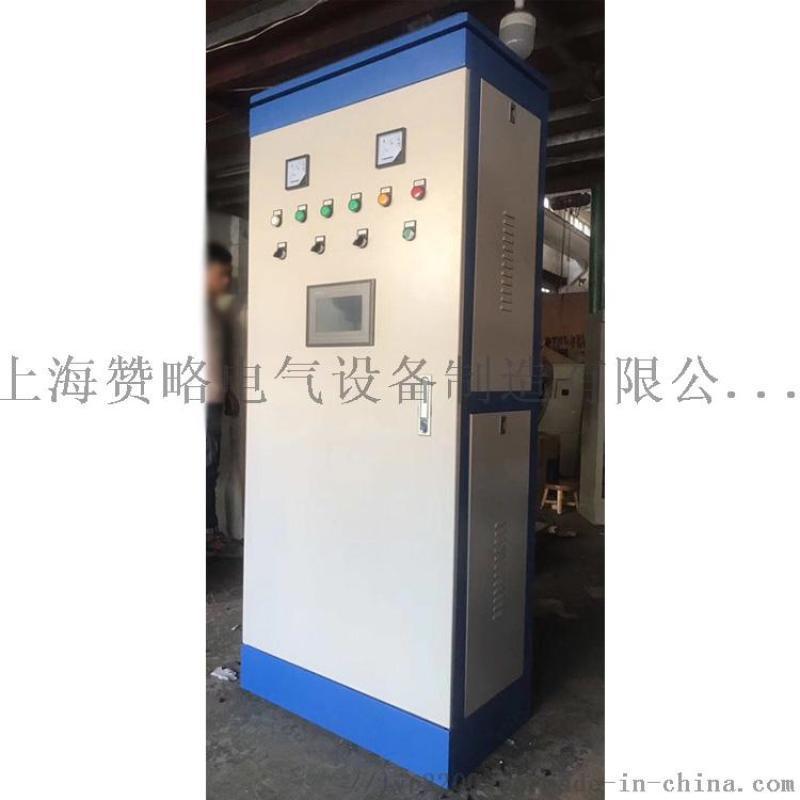 一控一一控二全自动变频恒压供水控制柜(箱)0.75KW2.2kw3kw4kw