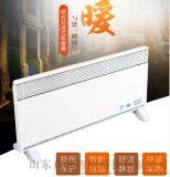 电取暖器厂家取暖器厂家欧式对流取暖器踢脚线取暖器