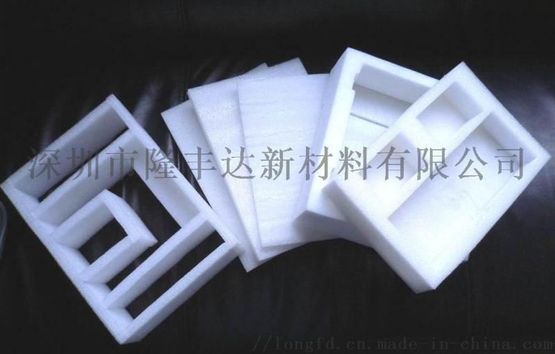 珍珠棉袋 珍珠棉加工 珍珠棉用途