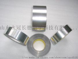 导电铝箔胶带,阻燃耐高温胶带
