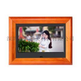 7寸实木电子相框/电子相册/数码相框/视频广告机