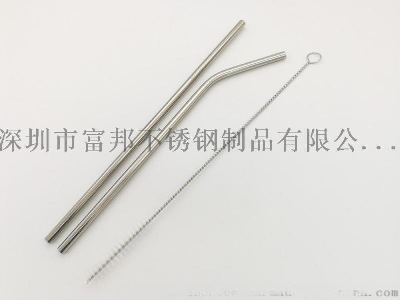 不鏽鋼304吸管環保奶茶吸管