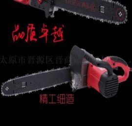 甘肃庆阳市电动绳锯金刚石链锯质量好的