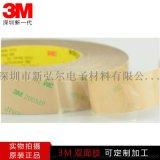 3M9495MP透明高温双面胶 强力200MP
