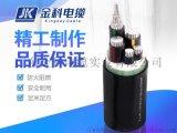 金科电缆 铝合金电缆 YJLHV、YJHLV8、YJHLV82电缆生产厂家