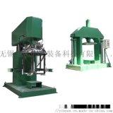 雙軸高粘度攪拌機 膠水攪拌機