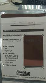 日本信越TC-100TXS绝缘性放热性材料