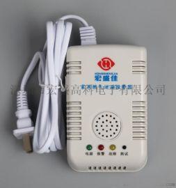 新国标家用天然气报警器联动电磁阀燃气公司推荐
