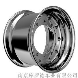 特种车锻造铝合金轮毂1139