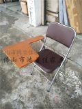 廠家批髮帶皮製軟包帶寫字板培訓摺疊椅顏色可選