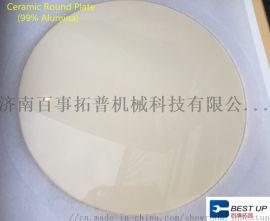陶瓷机械构件 陶瓷高精构件