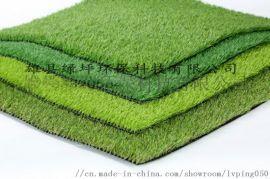 人造草坪足球场专用仿真绿色草坪