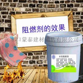 浙江绍兴水性阻燃剂供应商