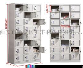 韩城哪里有卖铁皮柜文件柜档案柜更衣柜密集架