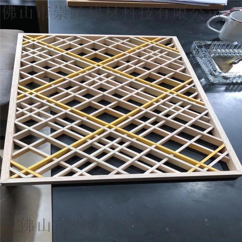穿孔铝单板百叶 冲孔铝单板百叶