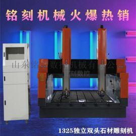 陕西生产2025石材墓碑佛像雕刻机切割机木工机