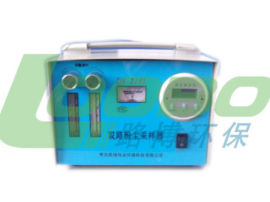 青岛路博  DS-21BI 型全粉尘采样器