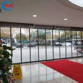 磁性自吸軟門簾生產 商鋪超市飯店透明塑料擋風軟門簾