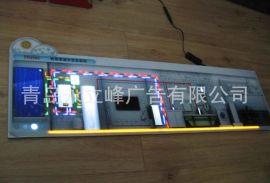LED动感灯箱展示广告灯箱