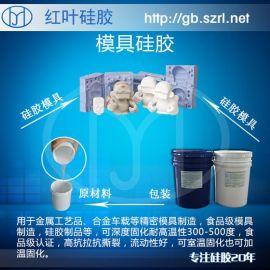 大件产品模型设计手板硅胶