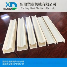 PVC管材生产线 塑料板片材生产线 PET片材生产线 喷丝地毯生产线