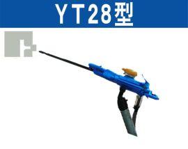 风动凿岩机功率_风动凿岩机(YT28型)【价格,厂家,求购,使用说明】-中国制造 ...