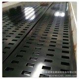 廠家供應瓷磚展示衝孔網掛板 黑色烤漆洞洞板方孔 衝孔板 可定做
